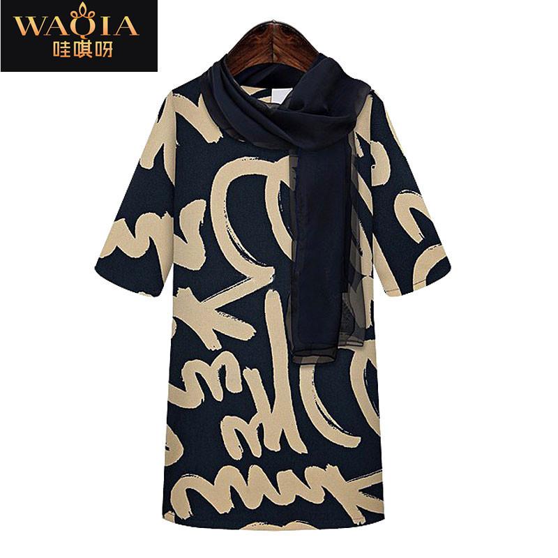 Гаджет  2014 New Hot Fashion women cozy cloth casual dress elegant Noble winter dress slim print render women dress letter send scarf  None Одежда и аксессуары