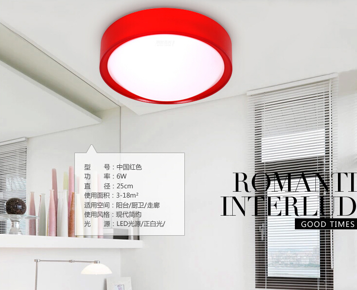 Hot Selling + LED Ceiling Lamp + Wholesale Price +DIA25cm +6W<br><br>Aliexpress