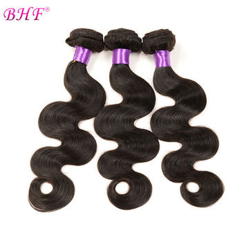 Brazilian Virgin Human Hair Weave