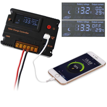 LCD Solar Panel Battery Regulator Charge Controller