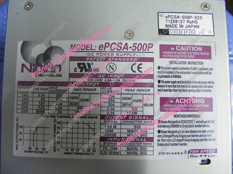 ePCSA ePCSA-500P-X2S running perpendicular professional equipment machine power 500w(China (Mainland))