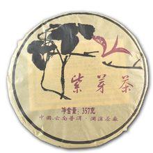 10 years old Special Wild Shen Purple Puer Tea Chinese Yunan Raw Pu erh Tea Yunan Puerh Te