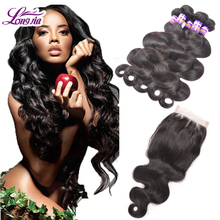 Gaga Hair Eurasian body wave with closure 1pcs Lace Top Closure with 3 bundles grade 7a unprocessed virgin hair with closure