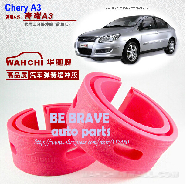 (Red)  Chery A3 crash pad Damping rubber shock absorber cushion, wheel spring buffer<br><br>Aliexpress