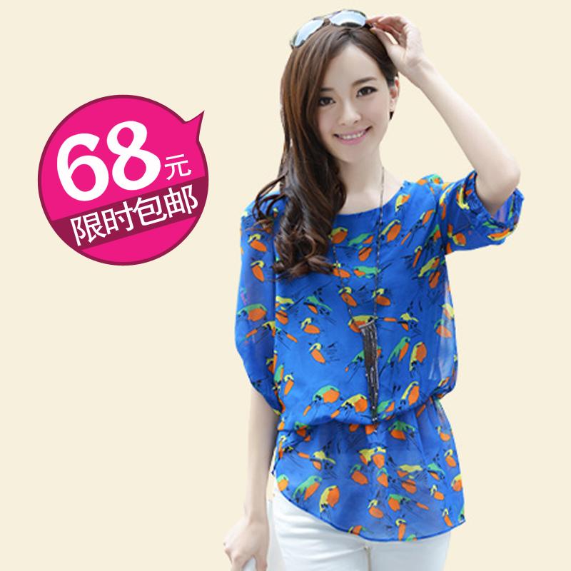 2013 summer high quality women's medium-long fresh fancy sunscreen chiffon shirt half sleeve shirt slim