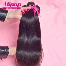 Malaysian Virgin Hair 3pcs/lot 8A Unprocessed Malaysian Straight Virgin Hair Top Malaysian Straight Hair Human Hair Bundles(China (Mainland))