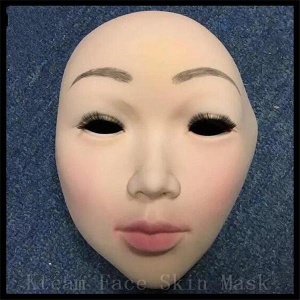 Elli - SPS femelle en mousse Latex Masque: Amazonfr