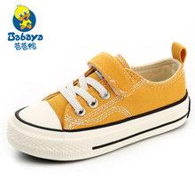 ילדי נעלי ילדה ילדי בד סניקרס 2019 אביב סתיו בנות נעלי לבן שחור מוצק אופנה ילדי נעליים(China)