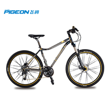 High-end Mountain Gold Chrome Molybdenum Steel Brazing Fashion Mountain Bicycle(China (Mainland))