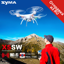 Syma X5SW Drone with WiFi Camera Real-time Transmit FPV Quadcopter (X5C Upgrade) 2.0MP HD Camera Dron 2.4G 4CH RC Helicopter(China (Mainland))