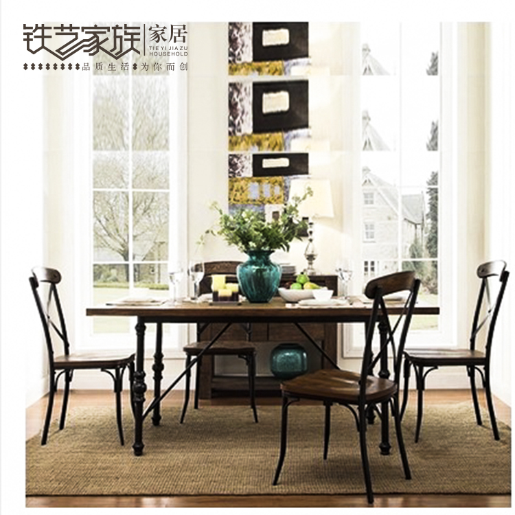 American iron dinette combination of solid wood dining table rectangular living room balcony for Living rooms bedrooms dinettes