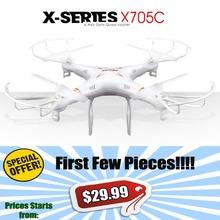 MJX X705C quadcopter drone (Lynrc special edition) can add c4005 camera VS syma x5c syma x5sw and mjx x400 mjx x600