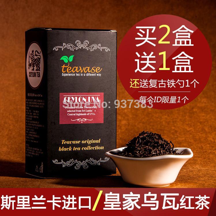 Купить лучший чай в шри ланка