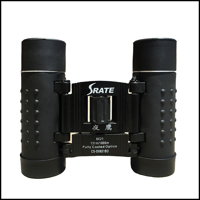 Pocket size 8X21 HD 131m/1000m High Quality High Definition High Power Fully Coated Folding Binoculars Telescopes(China (Mainland))