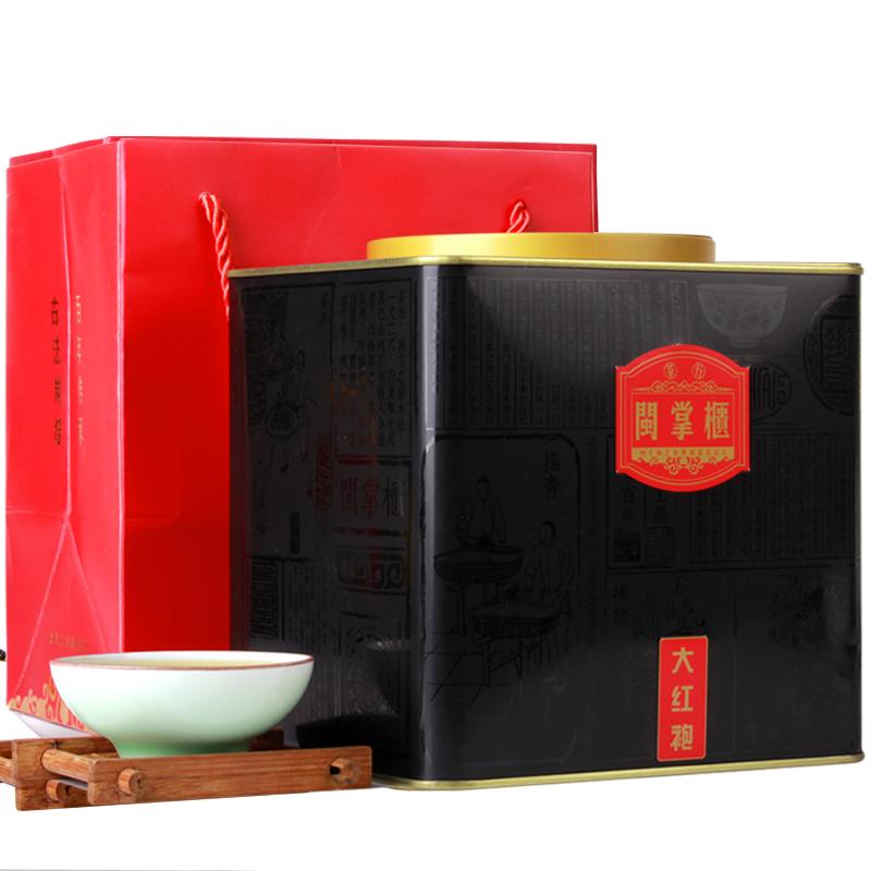[GRANDNESS] Top Grade Chinese premium da hong pao big red robe chinese tea da hong pao 500g dahongpao wuyi yan cha 500 g(China (Mainland))