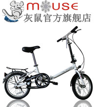 Brand Mounse 16'' Fashion Portable Folding Bike,High-carbon Steel Frame, Aluminium Alloy Rim,6 Colors(China (Mainland))