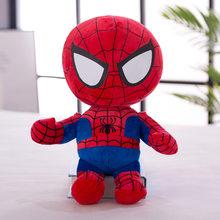 Batman bonecas para meninas brinquedos para crianças homem aranha capitão americano marvel bonecas macio pelúcia super-herói travesseiro bonecas presente(China)