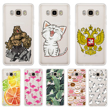Buy Silicone Cases Samsung J5 6 2016 J510 J510F J5100 Case Soft TPU Back Cover Samsung Galaxy J5 2016 Phone Cases for $1.69 in AliExpress store