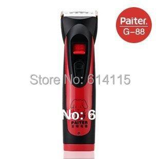 Paiter titanium ceramic pet electric clipper / cat dog hair trimmer pet scissors quiet design rechargeable high quality G-88(China (Mainland))