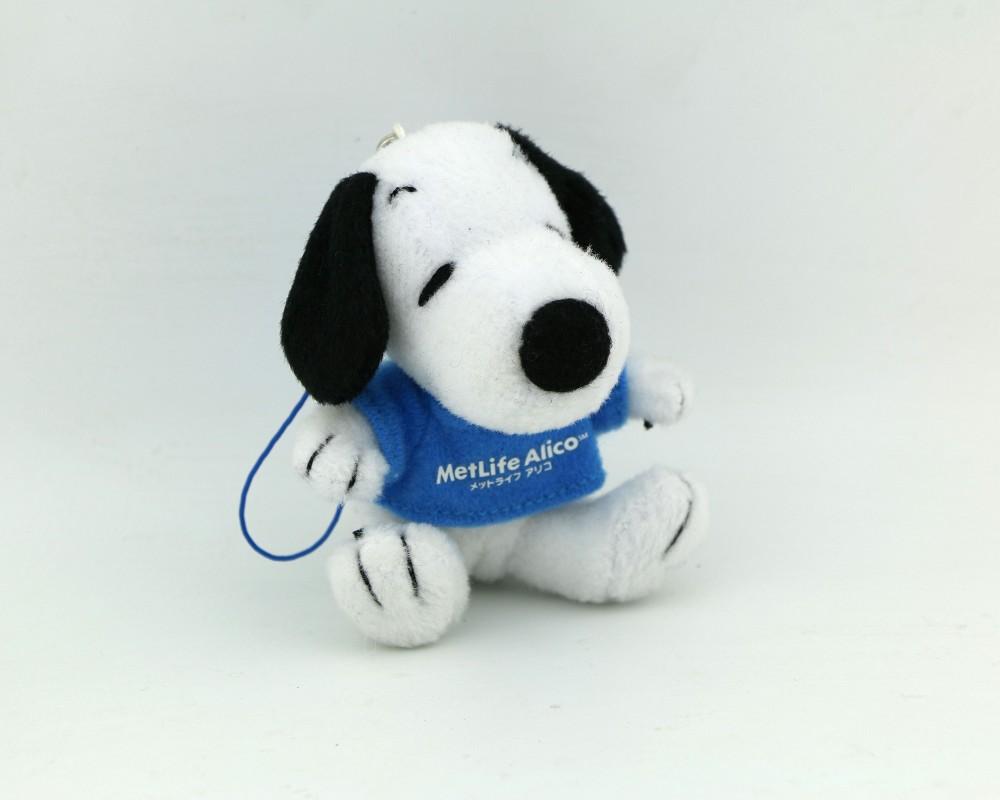 20pcs Lovely Snoopie Plush Dolls 8cm.Oppo bag Snoopying cartoon dog Stuff plush action figures toy for kids minifigure(China (Mainland))