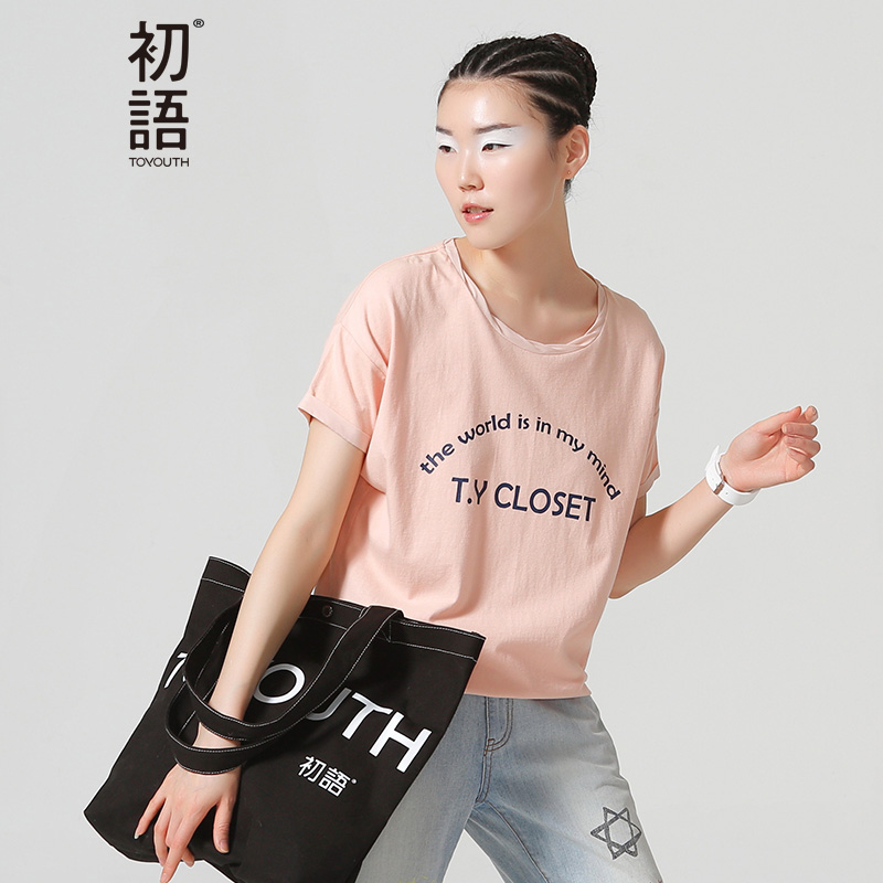 Buy toyouth promotion t shirt women 100 for High quality printed t shirts