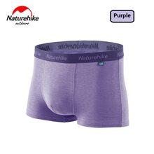 Naturehike Antibacteriano coolmax de secagem rápida Função cueca Roupa Interior Dos Esportes Homens Boxer Shorts Respirável Transpiração(China)