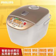 Электрическая рис плита регулярно бронирование трёхмерное отопление 4 л