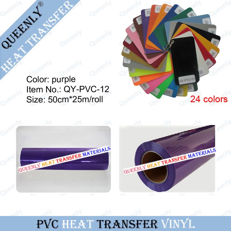Purple PVC heat transfer vinyl garment heat transfer vinyl 50cm*25m/roll(China (Mainland))