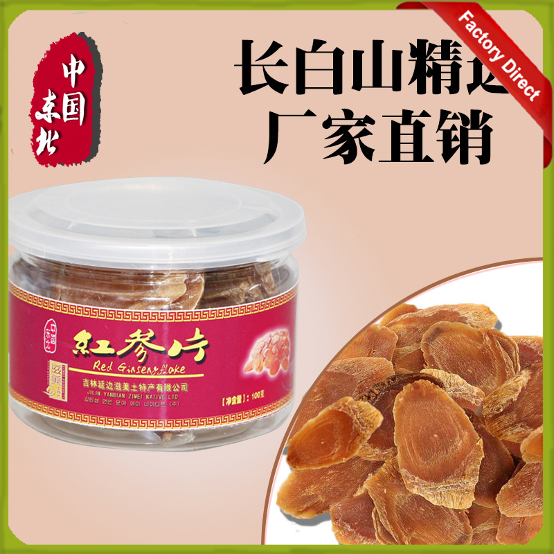 6 bottles Red Ginseng Slices Changbai Mountain Dried Ginseng Root<br><br>Aliexpress