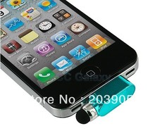 iphone 3g dust promotion
