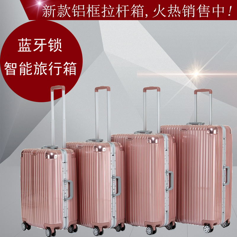 20242629intelligent bluetooth aluminum frame suitcase multi wheel carry