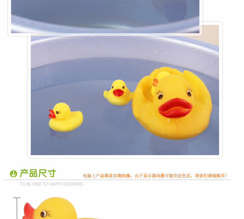 Duck Movie 2015 2015 New Arrival Movie tv
