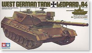 Tamiya assembled 35112 Jaguar A4 1/35 Germany chariot model tank military vehicles(China (Mainland))