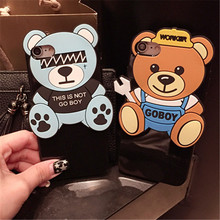 Buy New Arrival Korea GD krunk 3D Funny Bear Soft Silicone Case Cover iphone 6 6s 7 7 Plus gift Cartoon Capa for $3.59 in AliExpress store