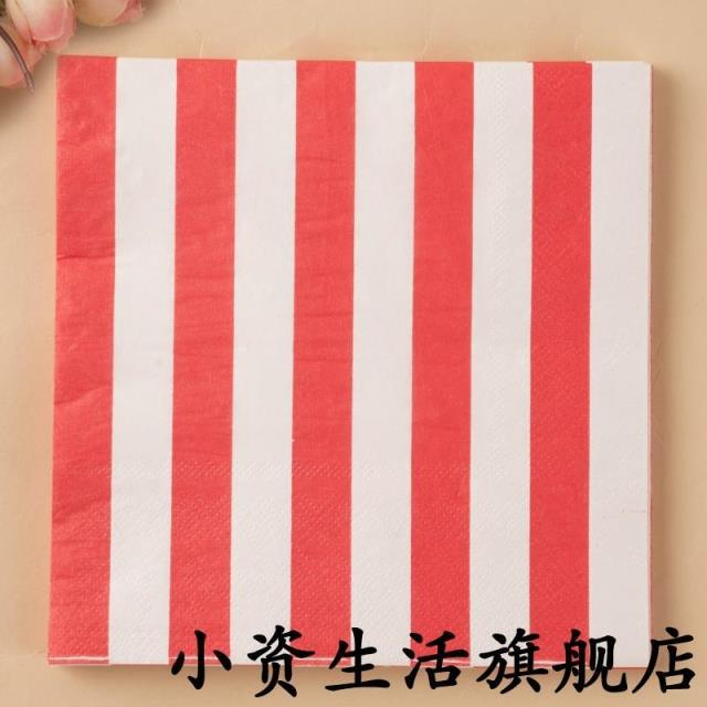 Hot Selling Fashion 20 pcs/lot Vintage Red and White Chunky Strip Pattern Party Paper Napkins Simple design Paper Napkins(China (Mainland))