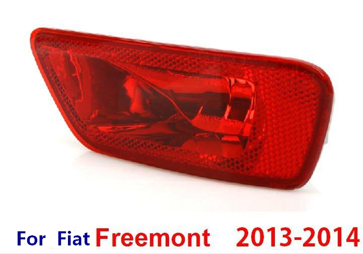 Replacement Parts for Fiat 2013 2014 freemont External rear tail bumper fog light lamp light taillights