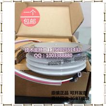 The PRX tablet type silicon controlled thyristor TA20061803DH pressure to 600 v1800a authentic bag mail