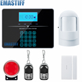 Voice Prompt Wireless door sensor Home Security system alarm LCD Display Wired Siren Kit SIM SMS