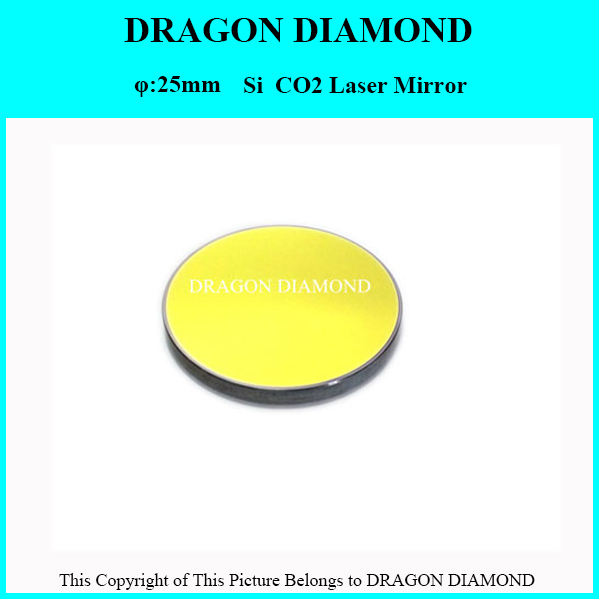 High Quality 25mm Si Co2 Laser Mirror Thickness 3mm Gold Plated Silicon CO2 Optical Mi