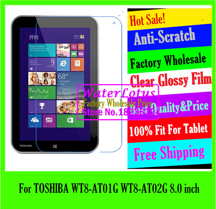 Clear Glossy screen protector de pantalla Computer projector notebook protective LCD film plate For TOSHIBA WT8-AT01G WT8-AT02G(China (Mainland))