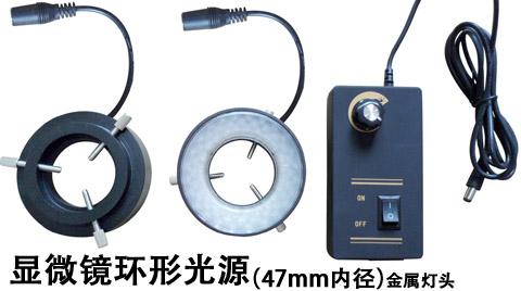 An inner diameter of 47 high-grade industrial microscope ring light illumination source D<br><br>Aliexpress