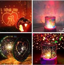 New 2015 Bed Side Lamp Star Master Colorful Starry Night Cosmos Projector Kid Room(China (Mainland))