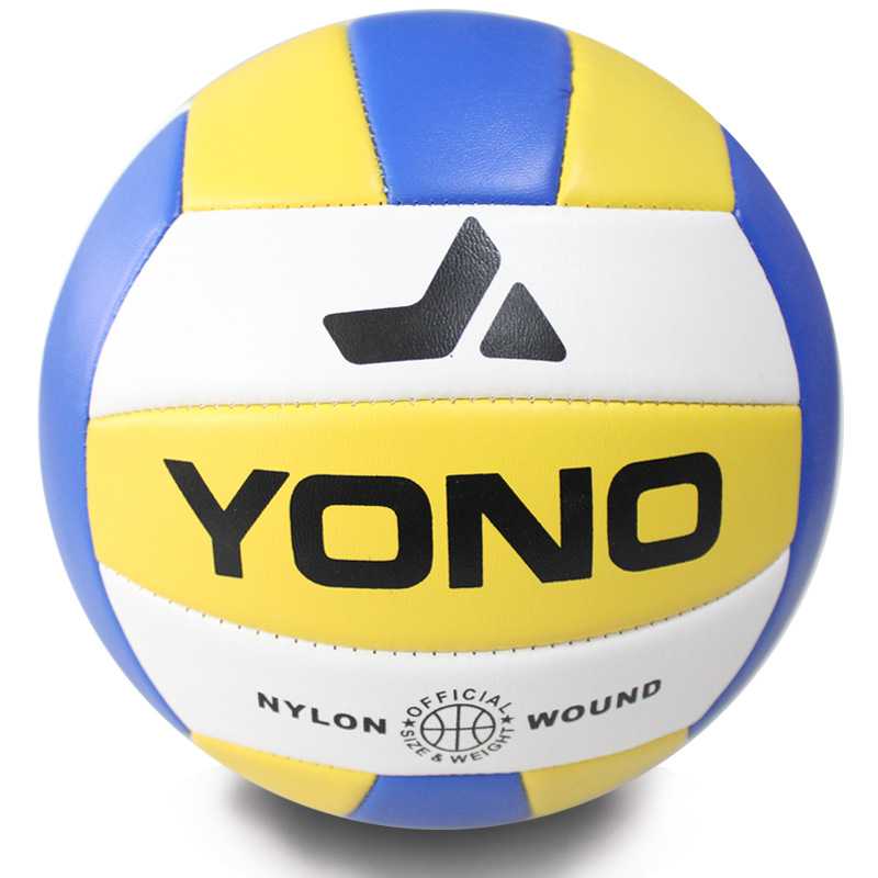 New Official Olympic Indoor Outdoor Size 5 Match Quality Soft Touch PU And Butyl Bladder Sandy Beach Volleyball Ball(China (Mainland))