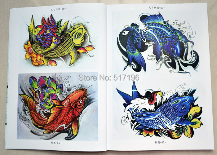 Traditional chinese koi fish tattoo images for Chinese coy fish