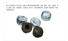 Promotions Wholesale Small Tea Trees Silver Tuo Mini Small Plain Yunnan Tea cha gao slimming capsules