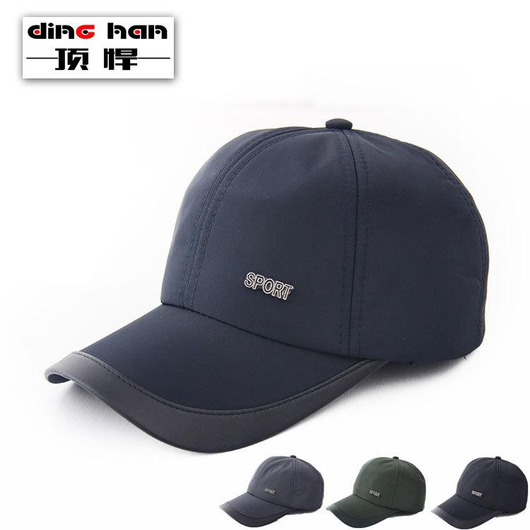 2016 New arrival hat Korean new men's baseball cap winter outdoor sports cap hat manufacturers warm earmuffs peaked cap B-1625(China (Mainland))