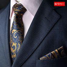 New High quality Men neck tie Sets Tie and suit pocket gravatas jacquard seda 8cm corbatas hombre 2016 silk neckties lot