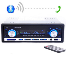 12V Car Stereo FM Radio MP3 Audio Player Support Bluetooth Phone with USB/SD MMC Port Car Electronics In-Dash 1 DIN(China (Mainland))