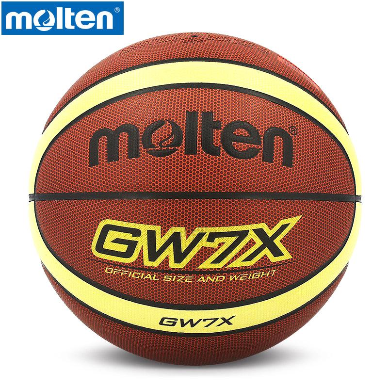 original Molten basketball ball Size7 Sze6 Size5 GW7X GW76X GW5X Brand High Quality PU material Official inside and ourside ball(China (Mainland))