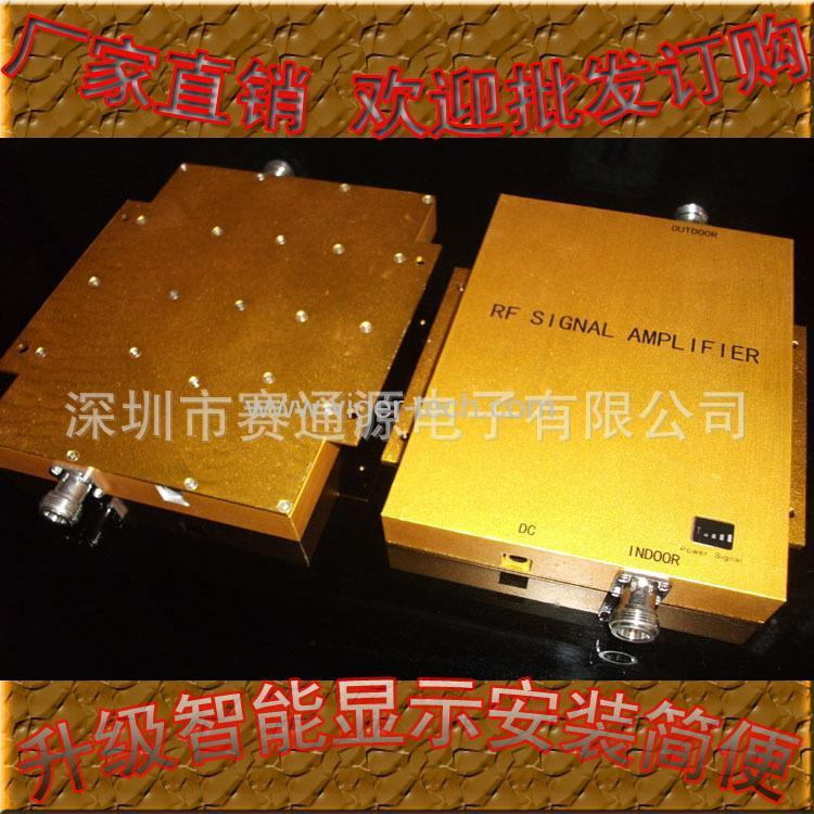 Free ShipingWCDMA980, 3 g980, 2100 MHZ support unicom 3 g network, 3 g video, mobile phone signal amplifier(China (Mainland))